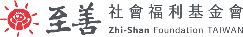 Zhi-Shan Foundation